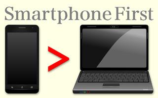 スマートフォン>PC